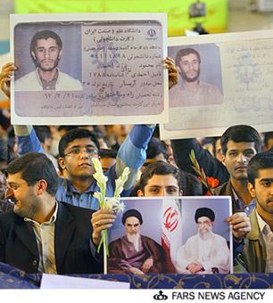 کارت دانشجویی احمدی نژاد
